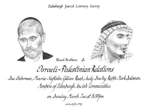 2014-03-02 israel report